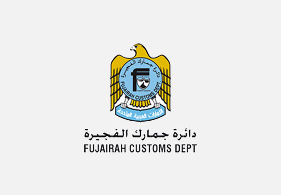 Fujairah Customs Department